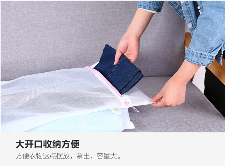 Стиль, креативные сетки для одежды, защитная сумка для белья, хозяйственная печатная сумка для белья, одежда, бюстгальтер, носки, отсек, Цин Xi D