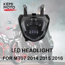 MT07 FZ07 LED ไฟหน้า DRL 2014 2015 2016 2017ไฟหน้ารถจักรยานยนต์ Mt07ไฟหน้าสำหรับ YAMAHA MT 07 MT 07 Light 110W 12V