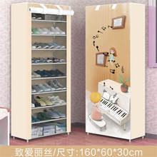 Shoe Rack Multi-Layer Simple Economical Simple Modern Dustproof Shoe Cabinet Home Entrance Hall Shoe Rack Storage Shelf