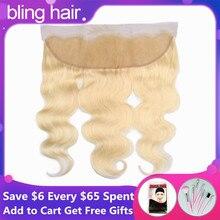 Bling saç brezilyalı vücut dalga dantel Frontal kapatma 13*4 orta/ücretsiz/üç parçalı bebek saç ile 100% Remy 1b/613 sarışın renk