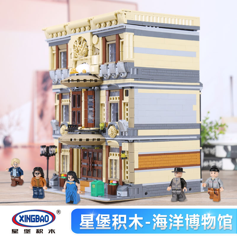 XingBao 01005 5052Pcs NEW Creative MOC City Series The Maritime Museum Set Children Building Blocks Bricks