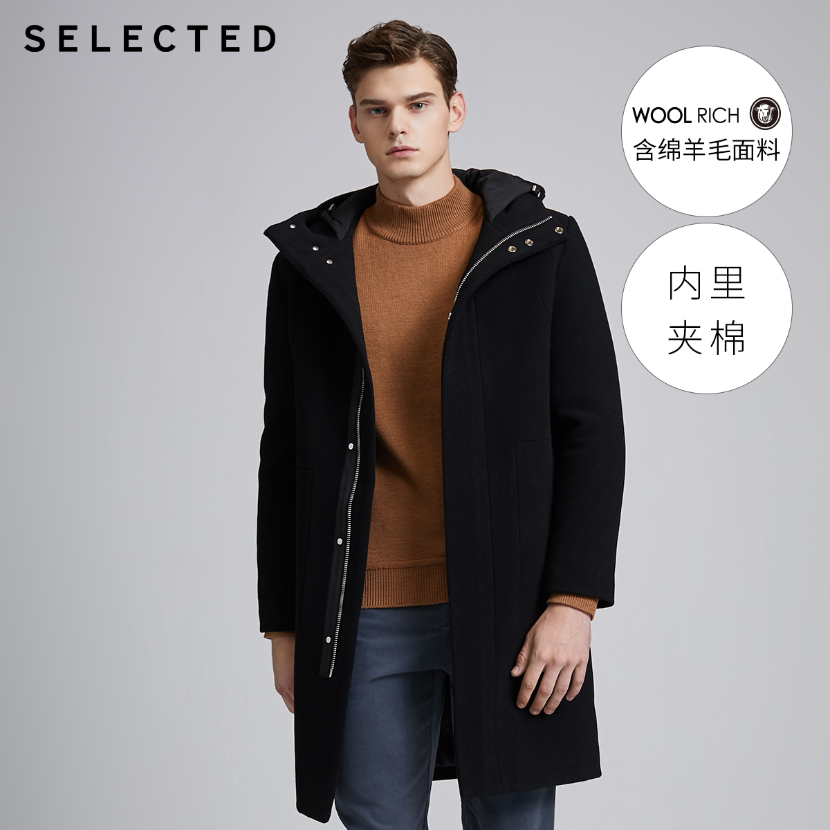 SELECTED Cotton Padding Woolen Outwear Men's Mid-length Wool Coat|419427549