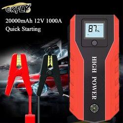 GKFLY 1000A wysoki prąd awaryjne urządzenie do uruchamiania awaryjnego samochodu przenośne urządzenie do awaryjnego uruchamiania Power Bank ładowarka samochodowa do wzmacniacz do akumulatora samochodowego LED
