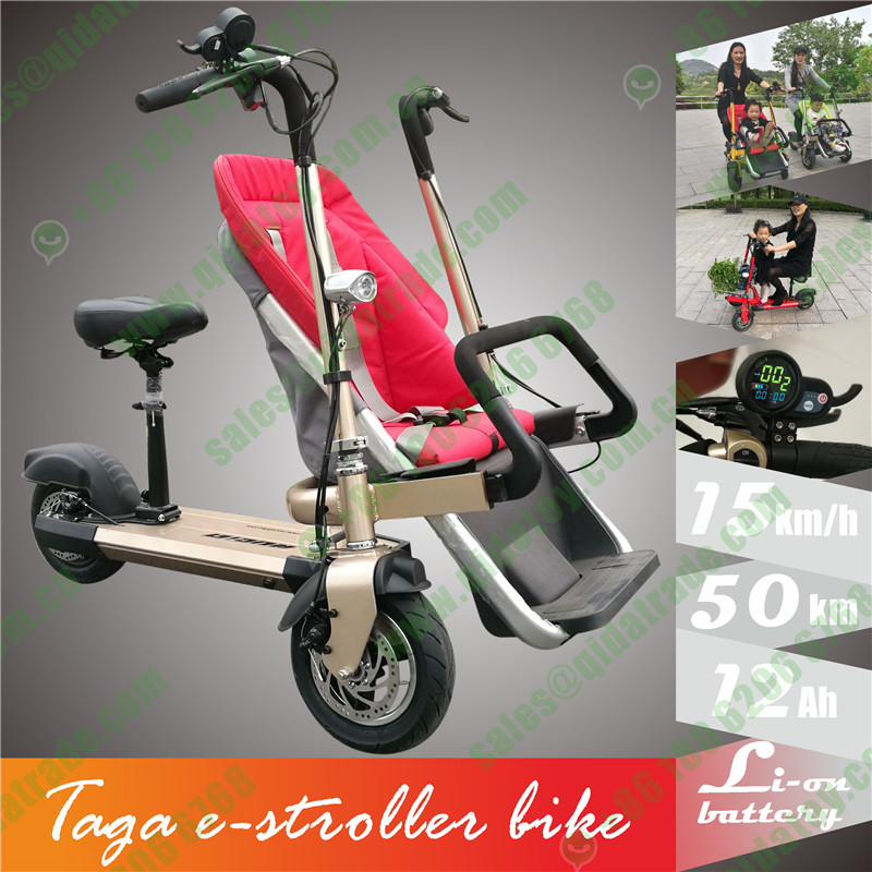 Electric 50km E Taga Bike Stroller Mother Baby Scooter Shopping Tricycle Twin 2 Baby