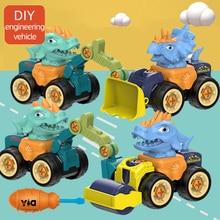Nut Disassembly Loading Unloading Engineering Dinosaur Modelling Truck Excavator Bulldozer Kids Toys Boys Creative Education Toy