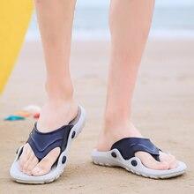 Мужские Пляжные шлепанцы повседневная обувь на лето 2020 мужские