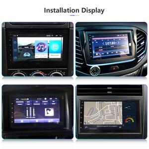 Image 5 - 안드로이드 8.1 2 Din 7 인치 HD 터치 스크린 자동차 라디오 멀티미디어 비디오 플레이어 4 코어 범용 자동 스테레오 gps지도 미러 링크