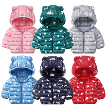 Autumn Baby Boys Warm Hooded Jackets For Toddler Girls Coats