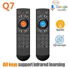Mando a distancia Q7 para caja Android TV, dispositivo de Control remoto por voz inteligente, USB 2020 GHz, Air Mouse, aprendizaje IR, naranja, 2,4