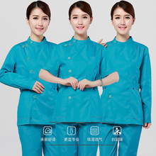 Hu LAN oral overalls winter coat long sleeve thickening split ICU doctors take white coat dental cosmetologist