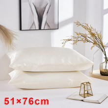 2x Set Pillowcase Chair Seat Pillow Cover Silk Simulated Home Bedroom Decoration(China)