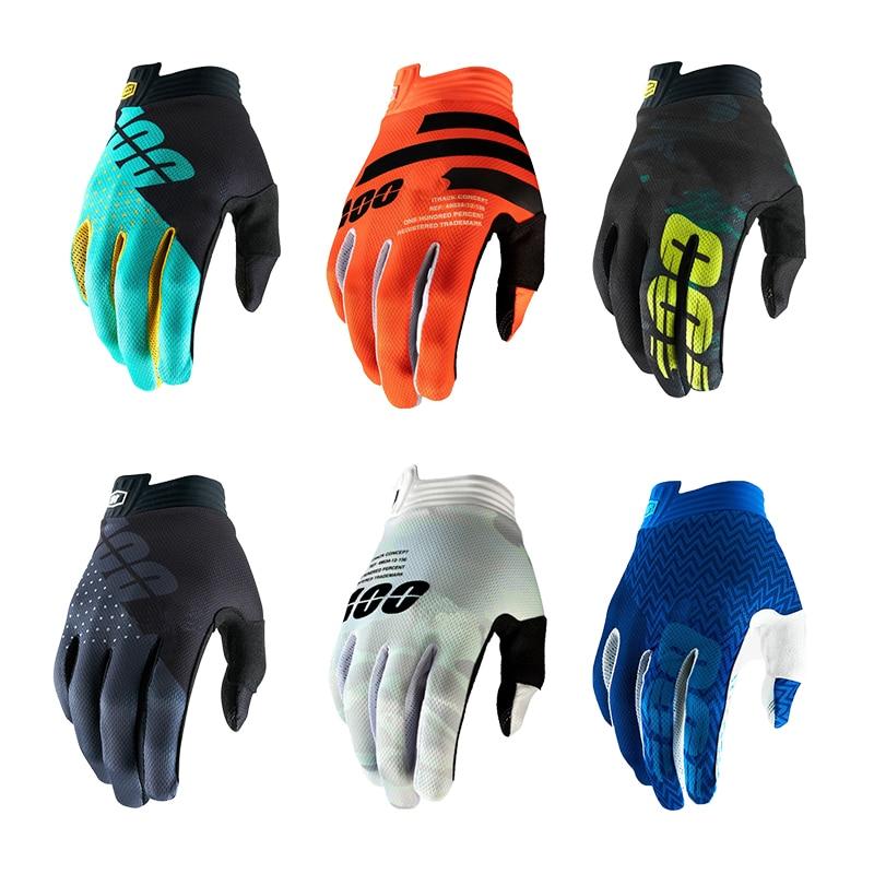 Winter Outdoor Sports Long Finger Bike Gloves Thickening Bicycle Gloves Men's Motocross Gloves Gloves Cycling Gloves Full Finger