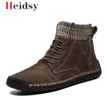 Boots Men Casual Shoes For Men High Top Male Ankle Boots Shoes Fashion Outdoor Army Travel Botas Hombre Sock Man Brithsh Sneaker(China)