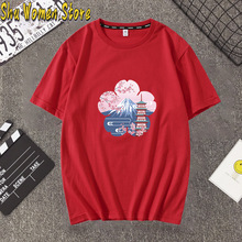 Japan Scene Shirt Japanese Cherry Blossom T Shirt Mt. Fuji Shirt Japan Travel T shirt Tokyo Japan Shirt Japanese Shirt