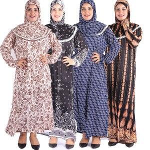 Image 3 - (לבחור צבע & פרח דפוס) מוסלמי נשים של תפילת גלימה מזרח התיכון העבאיה