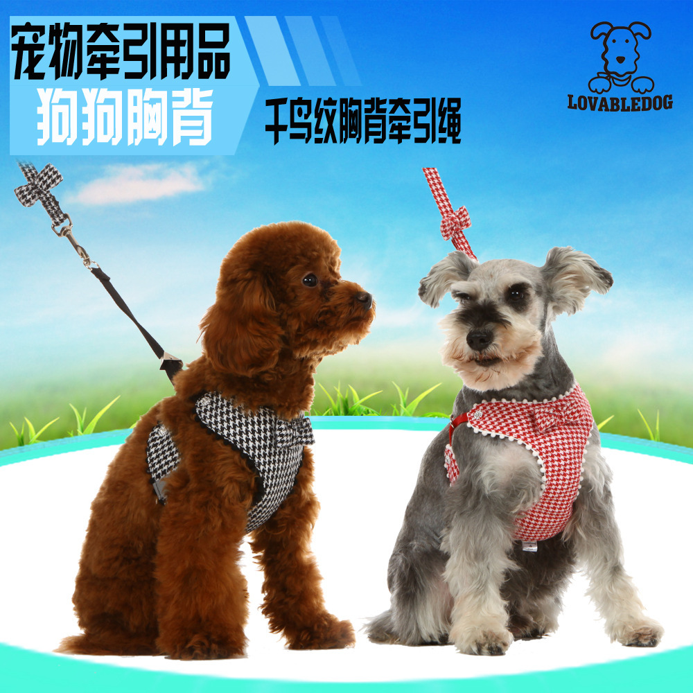 Nursing Dog Sling Houndstooth Chest And Back Hand Holding Rope Dog Chest And Back With Comfortable Suspender Strap Traction Belt