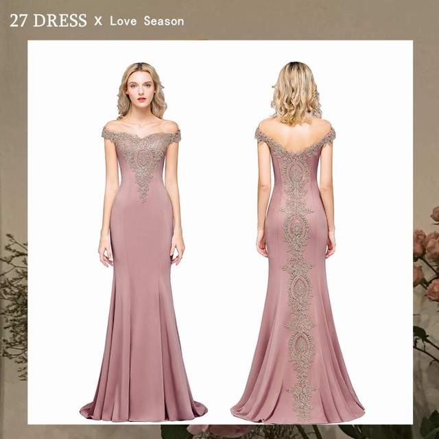 New Arrival Burgundy Lace Mermaid Prom Dresses Long Sexy Open Back Cap Sleeve Evening Party Dresses Vestido de Festa 1