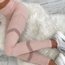 Goocheer High Waist Pink Pants Women Fitness Mesh Leggings Sporting Workout Trousers Gymwear Joggers