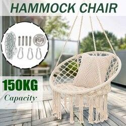 Круглый гамак, стул для улицы, для помещения, для спальни, для детей, для взрослых, развевающийся, один, безопасное кресло, гамак