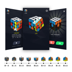 Image 3 - Оригинальный Интеллектуальный супер куб Youpin Giiker I3s AI, умный волшебный Магнитный Bluetooth пазл с синхронизацией приложений, игрушки [обновленная версия]