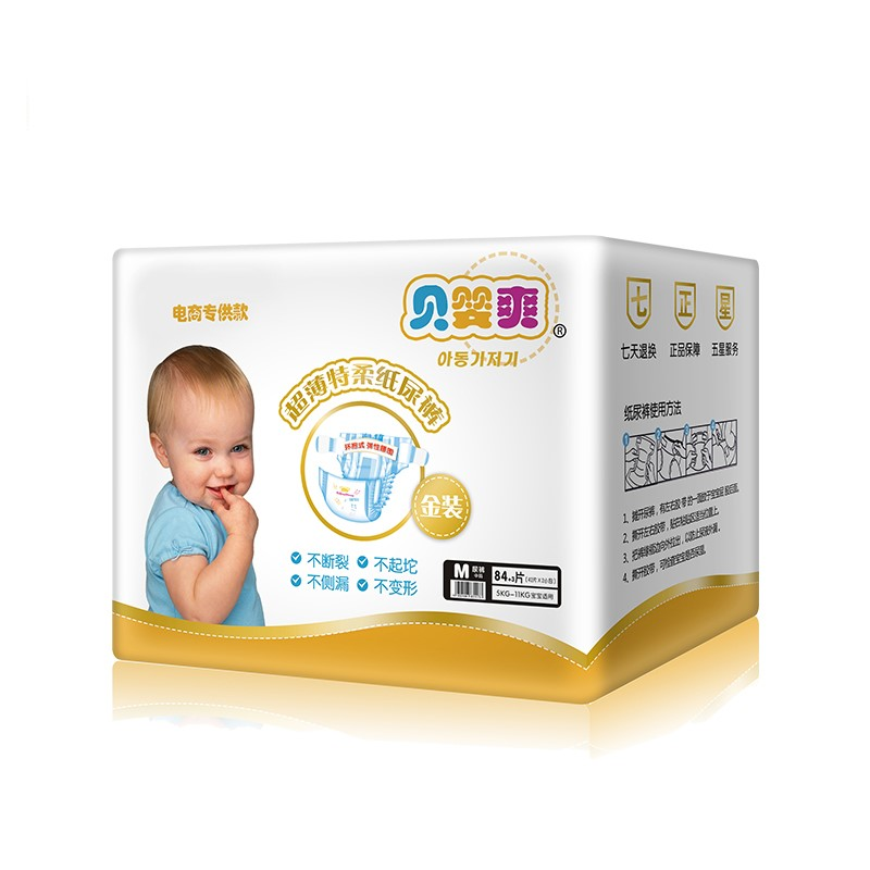 Size M, 84 Count - Ultra Leakguards Baby Diapers Disposable,7 Million Pieces Sold In China