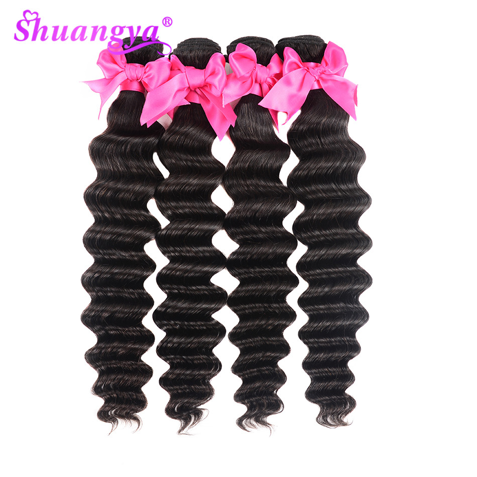 H176501cfc85c4a99ad55b268a6f3981dq Shuangya Hair Loose Deep Wave Bundles With Frontal Brazilian Hair Weave Bundles With Closure Remy Hair Frontal With Bundles