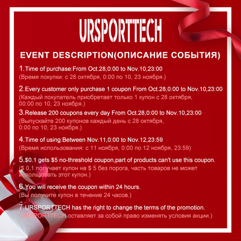 URSPORTTECH 10 cents Buy 5 dollars coupon 【Using time: 11, Nov. 00:00 to 12, Nov. 23:59 PST】