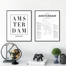 Arte de pared lienzo impreso decoración del hogar póster del mapa de Holanda pintura negro blanco Estilo nórdico cuadros para sala de estar