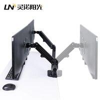 Supporto doppio Monitor LN per schermi PC LED LCD da 13-27 pollici, staffa di montaggio a doppio braccio per scrivanie, supporto Monitor Full Motion