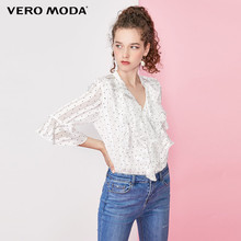 Vero Moda Women's Polka Dot Ruffled 3/4 Sleeves V-Neck Chiffon Shirt   31936X503