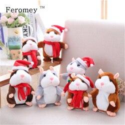 Parler Hamster en peluche poupée jouets souris animal de compagnie enregistrement sonore en peluche Hamster jouets en peluche poupée enfants enfants jouets cadeau d'anniversaire