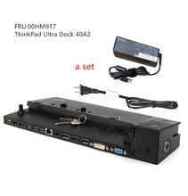Nowy dla Lenovo ThinkPad Ultra stacja dokująca do 40A2 T540p T550 T560 T570 W540 W541 W550s X240 X240s X250 X260 X270 dokująca do 00HM917