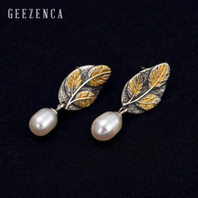 925 Sterling Silver Golden Leaf Natural Pearl Stud Earrings Fine Jewelry for Women designer Original Handmade Carve Earring Gift
