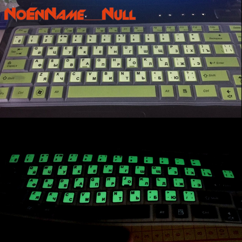 Laptop accessories keyboard cover stickers Russian Letters Ultrabright Fluorescence Luminous Keyboard Sticker dropshipping-5