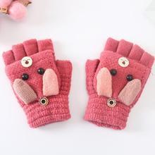Lovely Solid Color Winter Soft Warm Kids Boys Girls Cartoon Dog Flip Top Knit Half Finger G