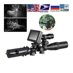 Image 1 - 850nm Infrarot LEDs IR Nachtsicht Gerät Zielfernrohr Kameras Outdoor 0130 Wasserdichte Wildlife Falle Kameras EIN