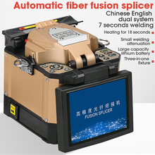 Splicer-Machine Fiber-Optic COMPTYCO FS-60A Fully-Automatic Golden