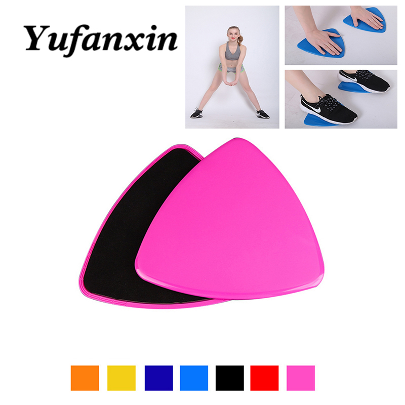 2PCS Gliding Discs Slider Fitness Disc Exercise Sliding Plate For Yoga Gym Abdominal Core Training Exercise Equipment Triangle