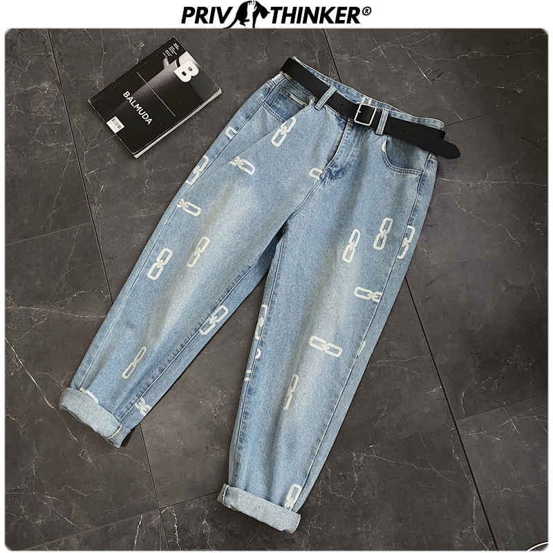 Privathinker 2020 Spring Fashions Hip Hop Men's Jeans Printed Straight Harem Pants Man Casual Vintage Male Denim Pants Bottoms
