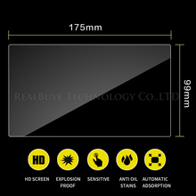 Multimedia-Screen Tempered-Glass for Car GPS Navigation 175--99mm 176--132mm