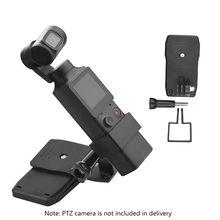 Suporte de extensão suporte adaptador quadro mochila clipe braçadeira para fimi palm camera