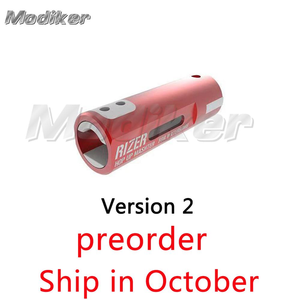 MODIKER New Adjustable Metal Hop Up For Inner Barrel With 9.5mm Outer Diameter / Inner Diameter Of Casing Of Greater 16mm - Red