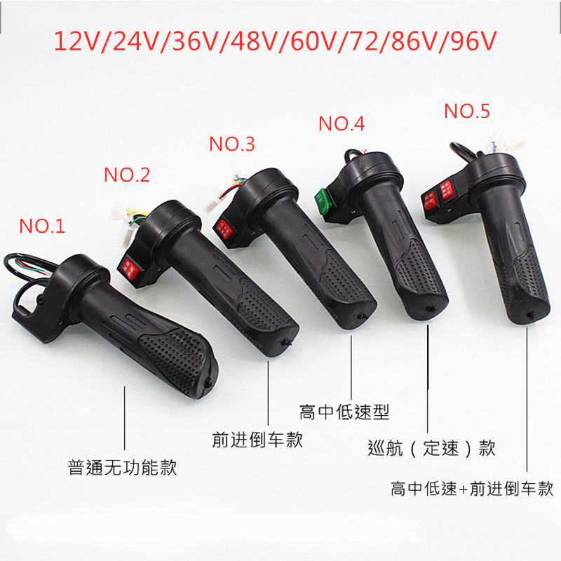 Electric E-Bike Twist Throttle 12V 24V 36V 48V  Speed Handlebar Throttle Universal Electric Scooter Twist Cycling Throttle Grip