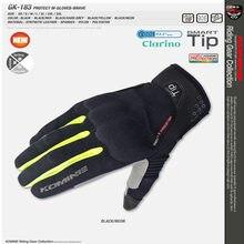 Komine – gants de Moto en Polyester et néoprène, 5 couleurs, GK183, technologie de maille 3D, gants d'été, 2019