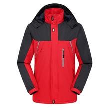 E-BAIHUI new fashion streetwear warm parkas autumn winter men's reflective jacke