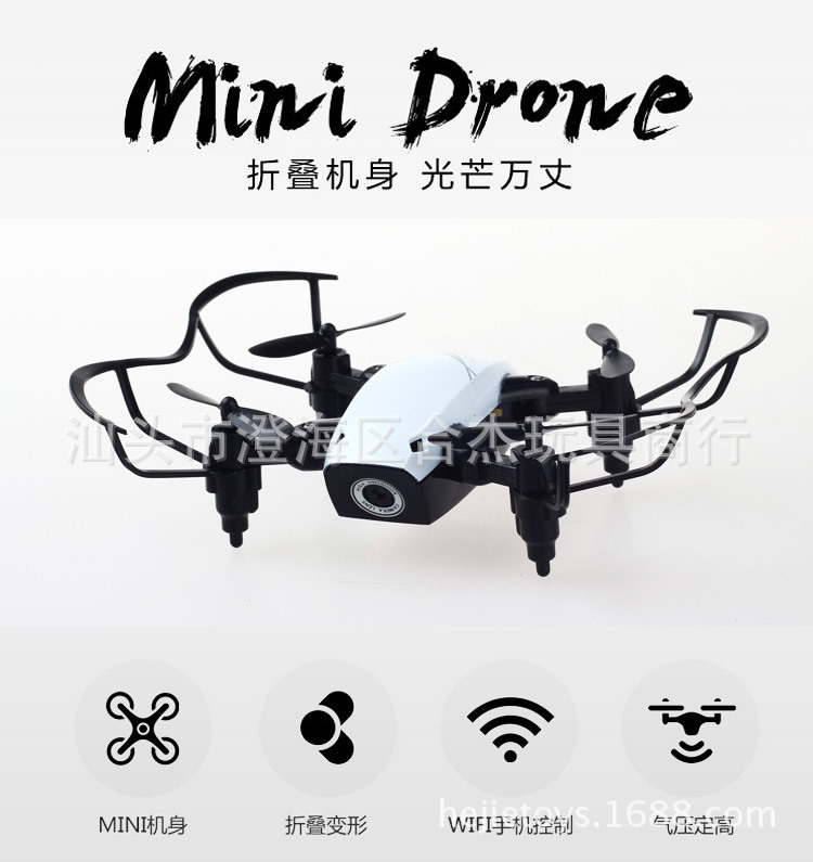 New Style S9 Mini Folding Unmanned Aerial Vehicle Drop-resistant Drone Handheld Children Remote Control High-definition Quadcopt