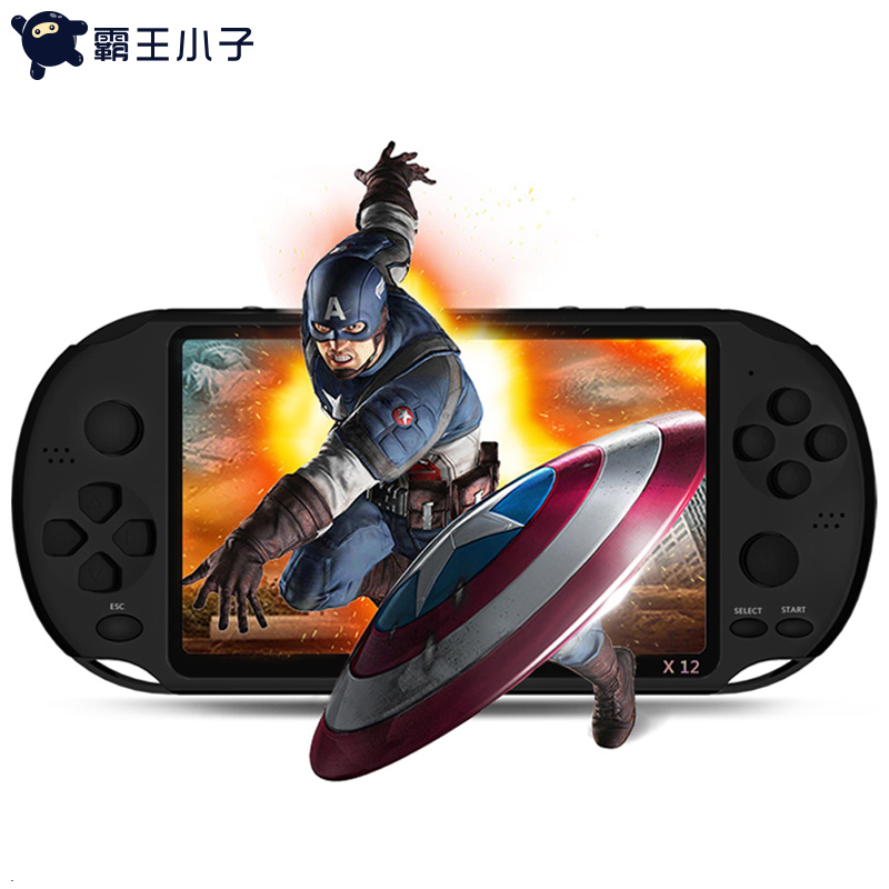 Powkiddy 5.1 Inch 8G Retro Game Console HD Screen Dual Joystick Handheld Game Player Family TV Retro Video Consoles Built-In 1