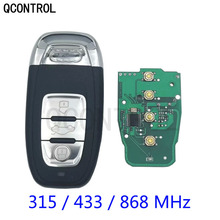 QCONTROL Car Remote Smart Key 315/433/868MHz for Audi A4/S4/A5/S5/Q5 2007 2008 2009 2010 2011 2012 2013 2014 2015 2016