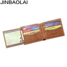 Кожаный кошелек jinbaolai с зернистой поверхностью мужской кожаный