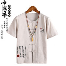 Chinese Style Male TShirt Casual Streetwear Men Linen Cotton Loose Blouse Traditional Kung Fu Outfit Hanfu Coats Wu Shu Tee Tops(China)